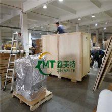 深圳医疗设备木箱包装,精密仪器定制出口包装木箱公司