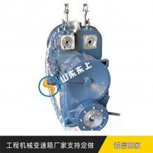 龙工LG863N铲车行星式变速箱工程机械配件装载机配件
