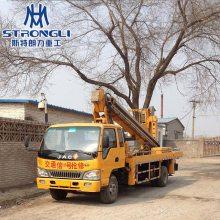 车载折臂曲臂式升降机 高空作业车电动液压升降平台