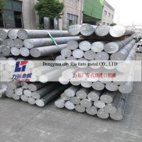 厂家铝棒_批发铝材1005铝板1005铝棒定制1005铝管