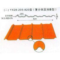 南京墙面压型板YX28-205-820型墙面彩钢瓦 新之杰彩钢瓦厂家