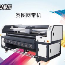 湖南长沙透明PVC 超透玻璃贴 静电贴打印 深色材料打印 彩白彩工艺