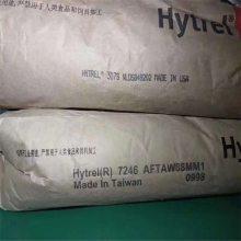 厂价直销 5556 TPEE 美国杜邦