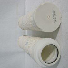 内密封连接HC9604FKP16Z进口兰德滤材(PALL滤油机滤芯)