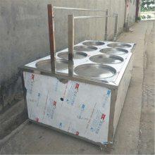 惠民 多功能彩色豆腐机 一机多用的油皮腐竹机 手工挑皮豆皮机厂家