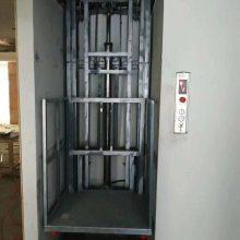 AG二八杠  固定导轨式升降机 郑州厂房载货升降机 车间货梯 高空货梯 厂家量身定制