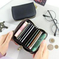 小巧男士风琴迷你卡夹大容量pu卡套新款简约女式卡片包可爱零钱包