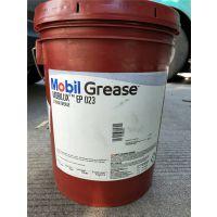 美孚力士EP023润滑脂 Mobilux EP 023 半流体润滑脂