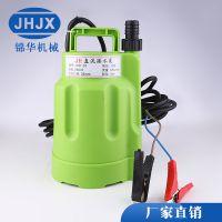 厂家直供直流潜水泵高扬程农用电动车水泵鱼缸水族箱抽水泵