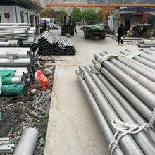 SUS304不銹鋼管DN75*4mm 304衛生級不銹鋼焊管價格便宜