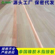 厂家批发泰国橡胶木指接板 进口实木板材  装饰板材 22mm 橡木板