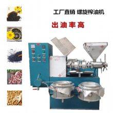 万隆机械60型单相榨油机花生榨油机大豆榨油机芝麻榨油机菜籽榨油机
