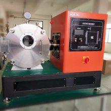 酷斯特实验室气氛保护金属合金熔炼炉感应炉