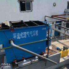 福建漳州小型养猪场污水处理装置-竹源