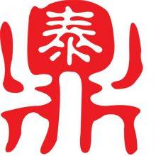 河北鼎泰雕塑工艺品制造有限公司