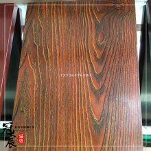 成都厂家直销不锈钢转印板 酒店会所前台大理石纹板 木纹转印板