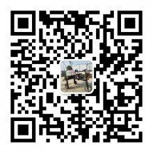 山东佳民机械有限公司