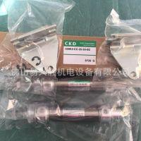 原装现货 CKD紧固型气缸单耳环整体形CMK2-CC-25-50-B2 CKD气缸