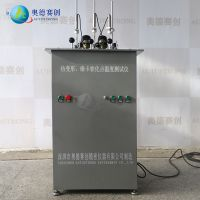 供应热变形测定仪维卡AUTO-WKA