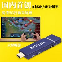 EZcast 4K  手机无线HDMI同屏器 网络播放器接电视机投影仪显示器