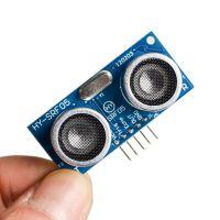 HYSRF05 五针 超声波模块 超声波测距模块/超声波传感器