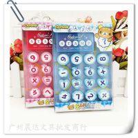 韩国卡通儿童益智数字符号印章鼓励评语印章带印泥组合小学生奖品