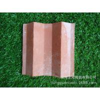 15*15cm三曲瓦、素面棕红波形瓦、陶瓷屋面瓦、釉面瓦、小瓦厂家