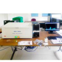 3V高品质X荧光光谱仪EDX6600合金分析仪 终身维护免费上门试用演示