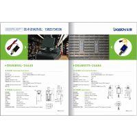 电磁铁电磁锁的供应,电磁铁电磁锁的厂名公司