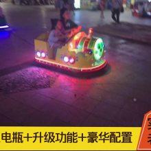 河北张家口广场夜间经营的儿童双人碰碰车哪里有卖的