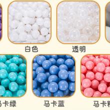 海洋球池_儿童乐园设备淘气堡海洋球批发