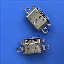 TYPE-C 16P沉板母座 带双耳固定孔 大电流 金立手机专用连接器