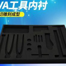 eva泡棉工具箱内衬 雕刻eva铝箱内托 一体成型eva打磨加工定制