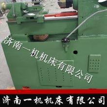 济南一机CM6125车床 出厂价销售CM6125系列车床 精密小车床