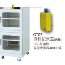 四川成都西野供应中国美阳H5系列电子防潮箱H5-490