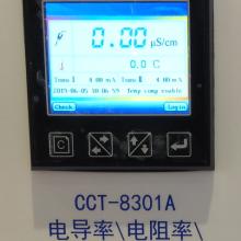 京仪仪器 JY-CCT-7320A 在线电导率仪