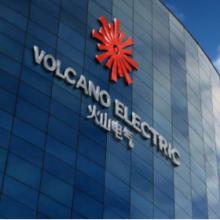 宁波火山电气有限公司