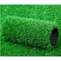 巴中人造草坪专用胶水人工草坪地毯 免费拿样