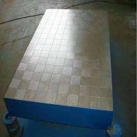 装配平台厂家直销装配平板装配工作台