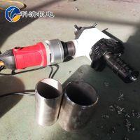管子内壁加工坡口机 U/V型焊缝坡口倒角机 内涨式管子坡口机