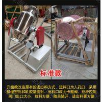不锈钢干粉搅拌机 小型化工原料搅拌混合机 100kg腰鼓式混合机