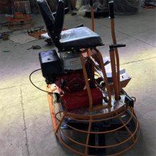 厂家直销1米大型座驾式抹光机 驾驶式抹光机 80型抹光机