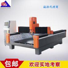 济南专业石材雕刻机生产厂家报价