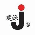 青州市建源机械有限公司