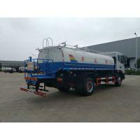 东风多利卡D9洒水车12吨、15吨车型配置