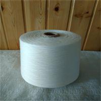 厂家供应涡流纺纯涤纱10支12支16支21支 涡流纺涤纶纱