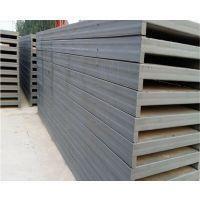 8公分钢骨架轻型屋面板 140kg轻质钢骨架轻型板yg