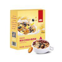 上海黑加仑凤梨水果燕麦片