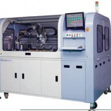 Chroma/致茂台湾3270微型 IC 测试分类机
