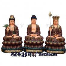 三世佛佛像厂家 过去现在未来佛 大型寺庙三宝佛像 弥勒佛佛像 河南佛道家